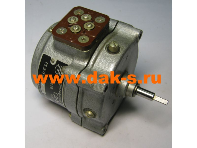СД-54 60об/м 1/25 демонтаж