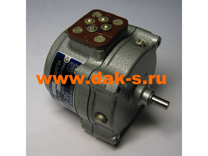 РД-09П2 2,5 об/м 1/478